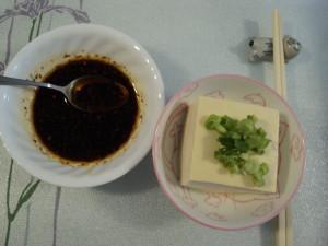 涼拌豆腐 11