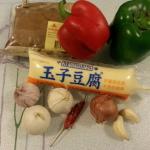 蒜片椒鹽玉子豆腐 1