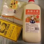 豆腐花 1