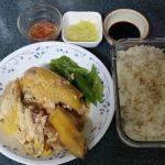 海南雞飯 23