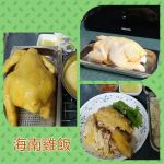 海南雞飯 25