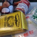 金箔鯉魚年糕 3