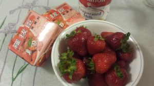 Strawberry Pudding 1