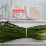 韭菜煎餅 1